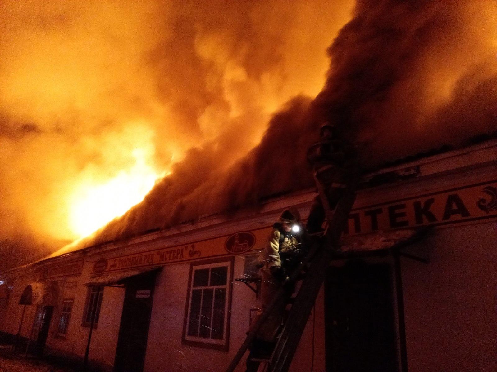 Пожар Вязниковский район, посёлок Мстёра, площадь Ленина, дом 24