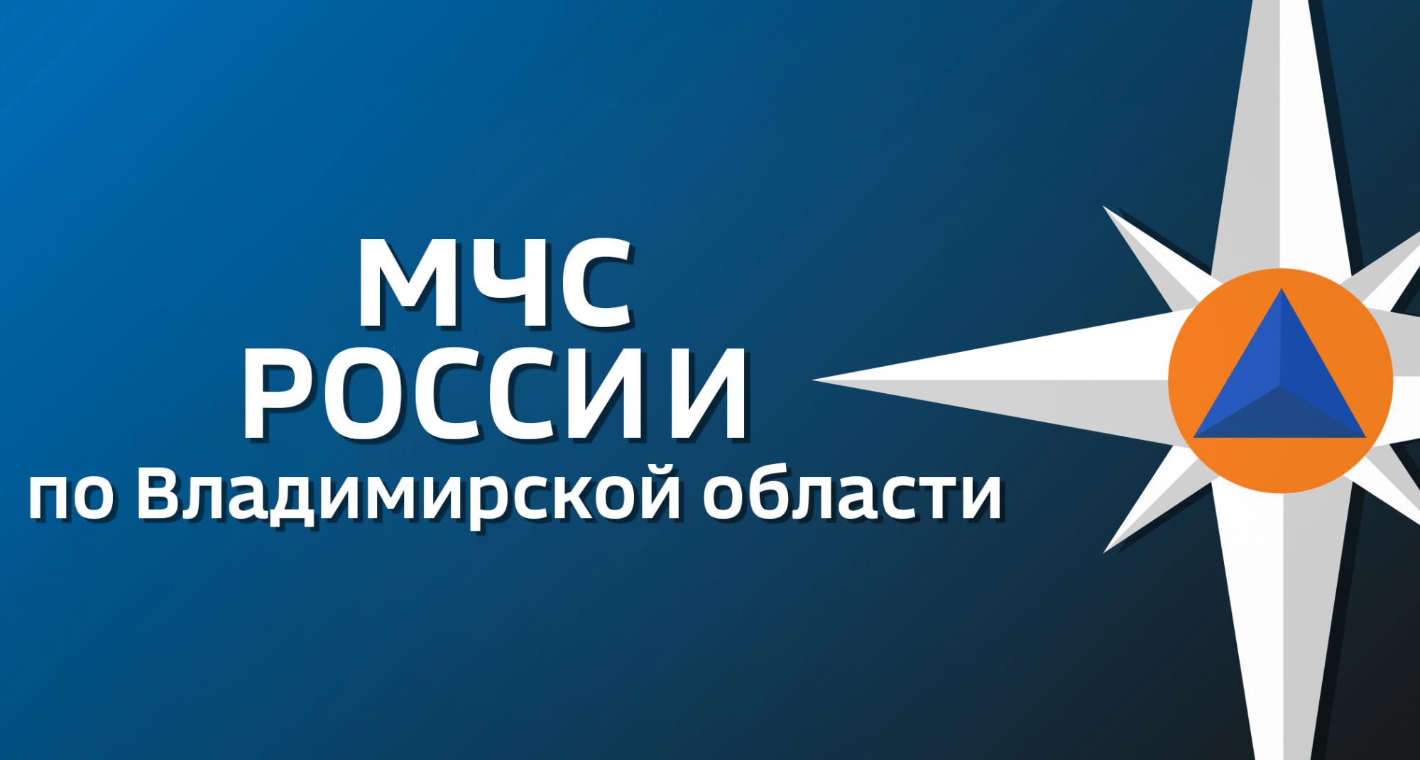 Пожар г. Камешково, ул. 1 мая, д. 33.
