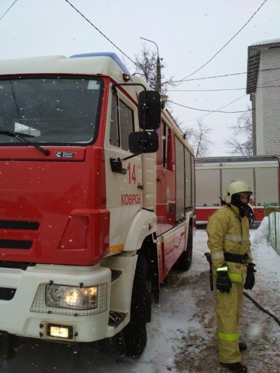 Уточненная информация по пожару  г. Ковров, ул. Лесная, д. 4