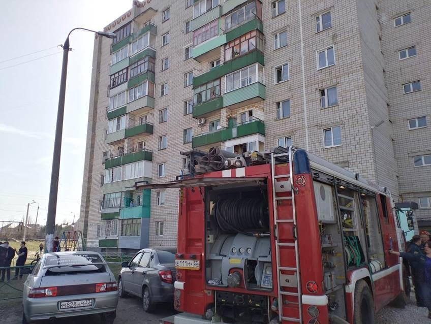 Пожар г. Ковров, ул. Строителей, д.5