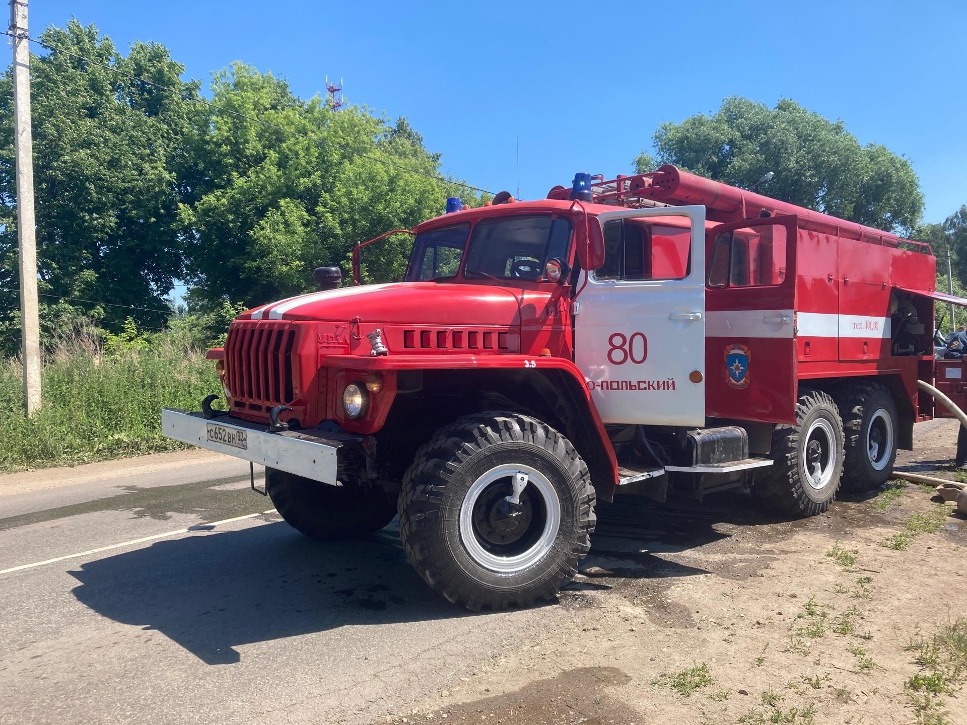 Пожар Юрьев-Польский район, с. Красное, д. 61