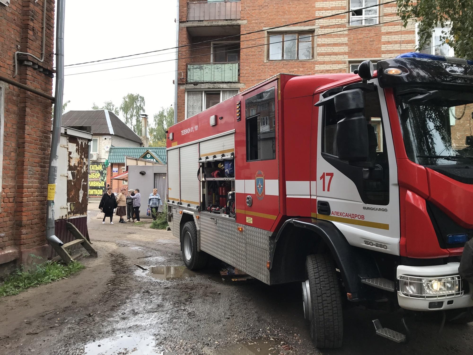 Пожар Александровский район, г. Карабаново, ул. Мира, д. 19